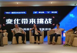 """强网论坛 天融信李雪莹博士:漏洞防治应是""""平台+人才""""的体系化建设"""