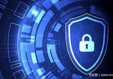 公开征求对《网络安全产业高质量发展三年行动计划(2021-2023年)(征求意见稿)》的意见