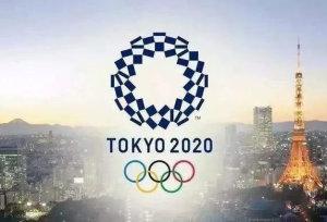 日本奥运门票数据或发生泄漏