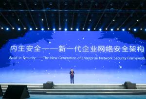 媒体观察 奇安信用创新领跑中国网安行业
