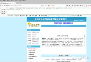 Web安全   EmpireCMS漏洞常见漏洞分析及复现