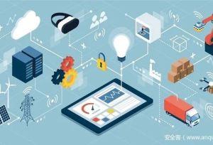 【技术分享】IoT固件分析入门