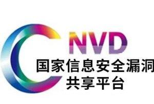 CNVD漏洞周报2021年第32期