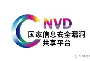 CNVD漏洞周报2021年第34期