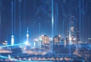 工信部等八部门印发《物联网新型基础设施建设三年行动计划(2021-2023年)》
