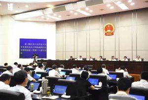 浙江省人大常委会审议通过 《关于治理网络虚假信息的决定》